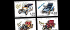 Luxembourg 'Charity stamps 2014' Cars of yesteryear