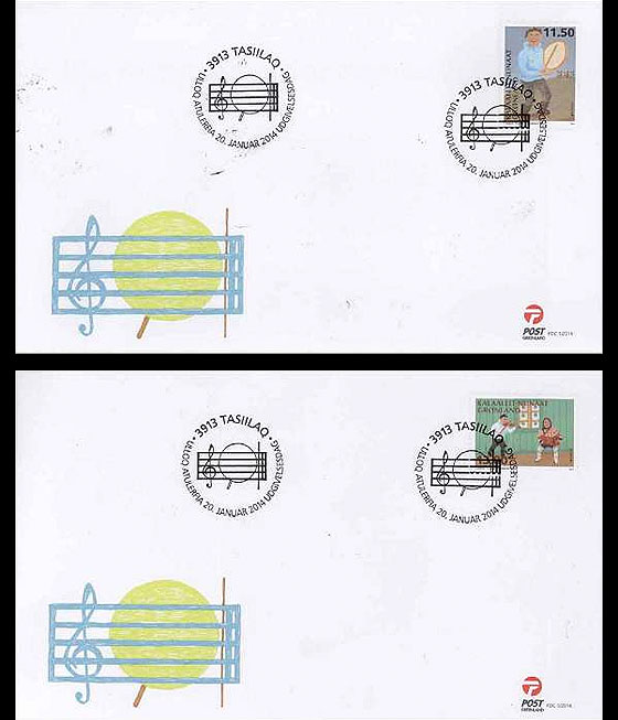 Europa 2014- (FDC Single Stamp) First Day Cover single stamp