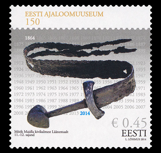 150th Ann of the Estonian History Museum Set