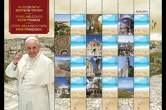 Israel Welcomes Pope Francis   Sheetlets