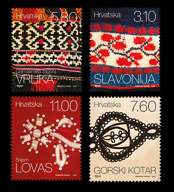 Croatian Ethnographic Heritage 2014 Set