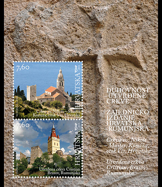 Spirituality - Fortified Churches  Miniature Sheet