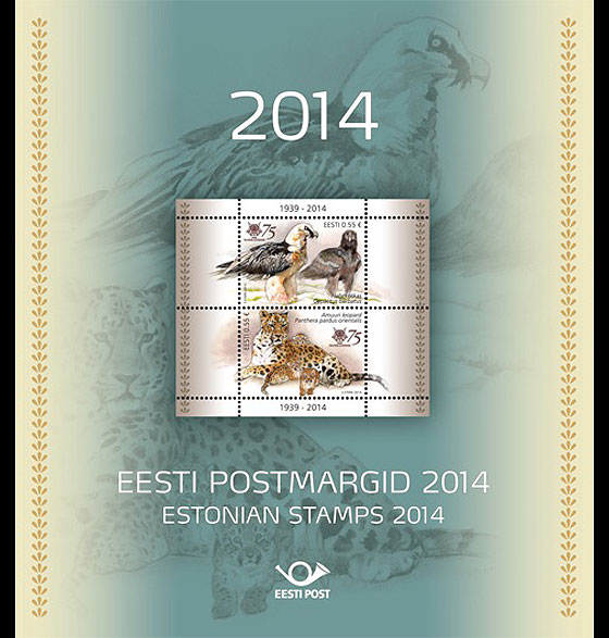 Year Set 2014 Annual Product