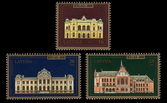 800th Anniversary of Riga 1995 Set