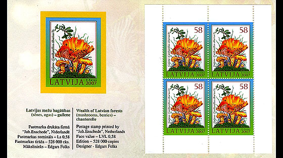 EXPO Booklet - Wealth of Latvian Forests - Chanterell 2007 Stamp Booklet