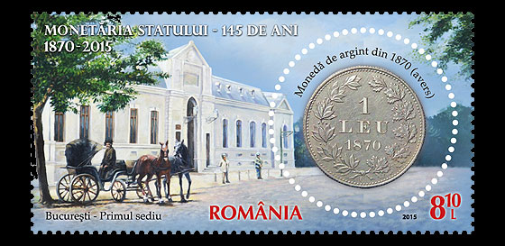 The Romanian Mint, 145 years Set
