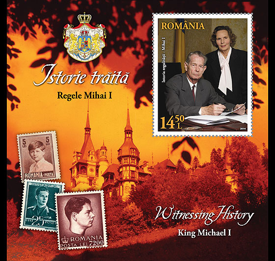 The History of Royalty, Michael I Souvenir Sheet