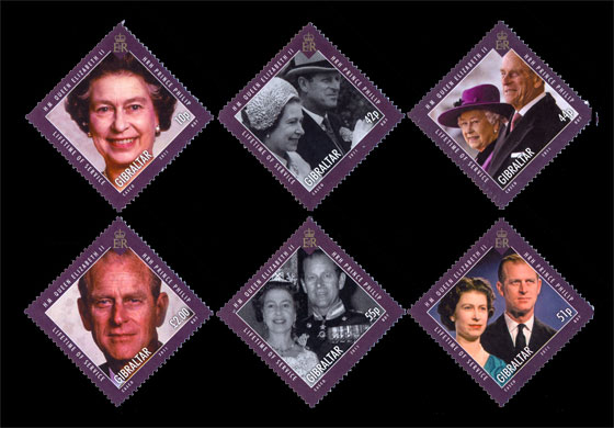 HM QE II, Prince Philip 'Lifetime of Service' Set