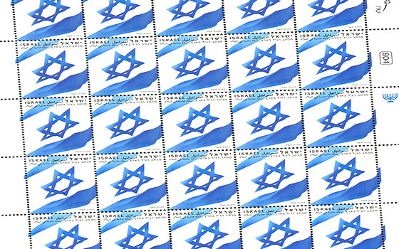 The Israeli Flag (Definitive) SI