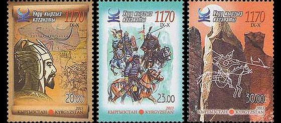 1170 years of great Kyrgyz Kaganet Set