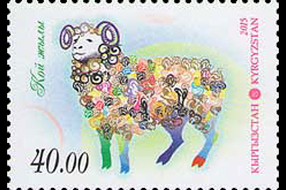 The Year of Sheep Set