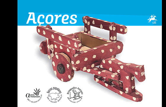 Year Pack 2015 (Azores) Annual Product