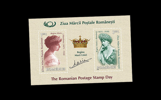 Romanian Postage Stamp Day - Queen Marie of Romania (70 Years since Departing from this Life and Passing into Eternity) SI