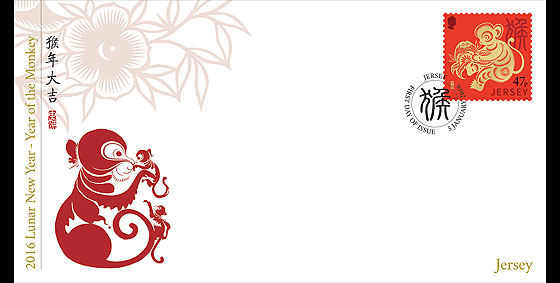 lunar new year year of the monkey fdc s first day cover