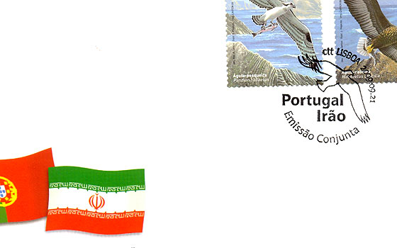 Joint Issue Portugal-Iran SI