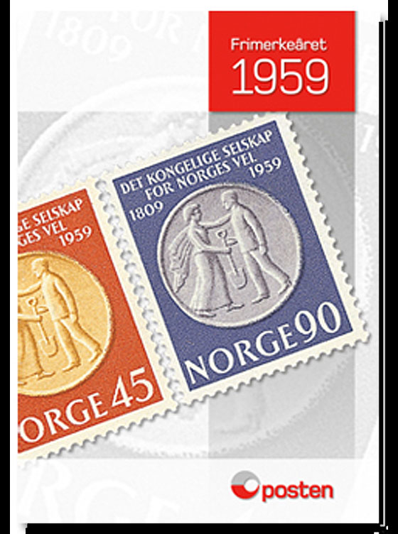 Year Set 1959 (Catalogue Price) Annual Product