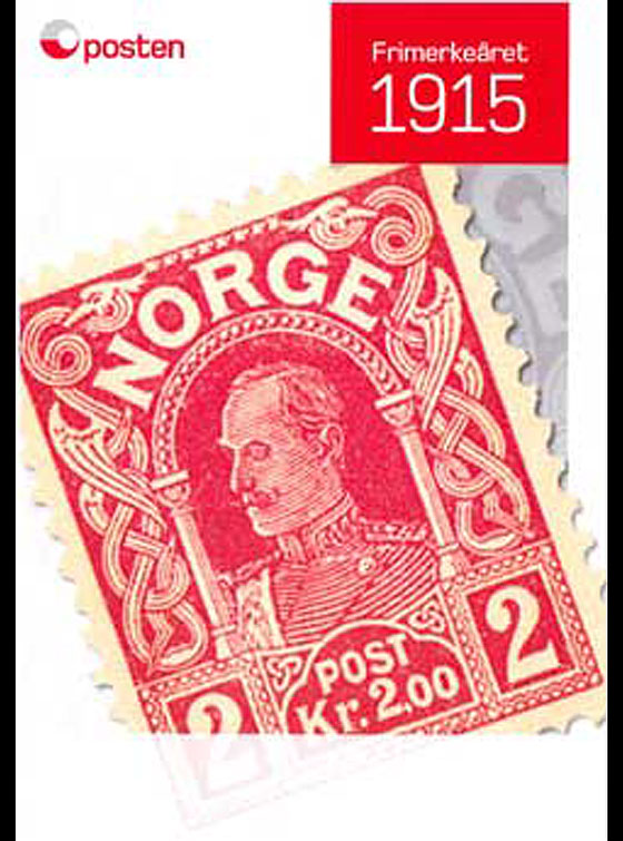 Year Set 1915 (Catalogue Price) Annual Product