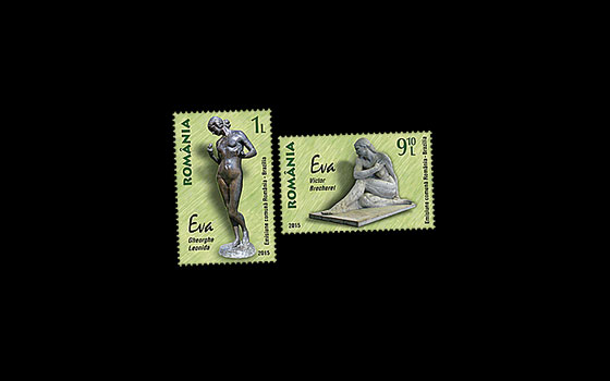Joint stamp issue Romania - Brazil, Sculptures: Eve