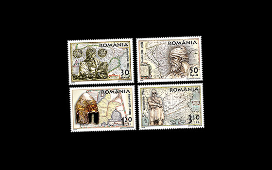 Romanian Postage Stamp Day - Decebal (106-2006) SI