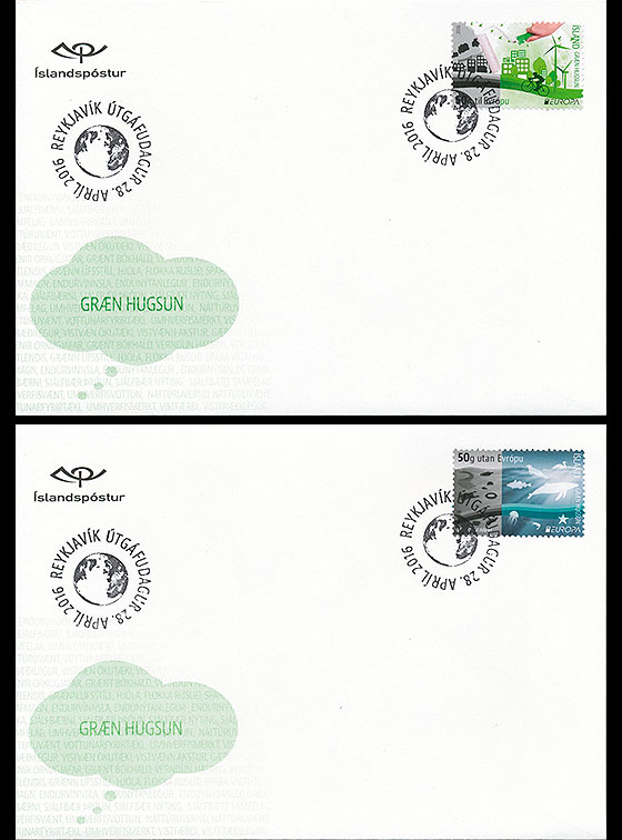 Europa 2016 - Think Green First Day Cover single stamp