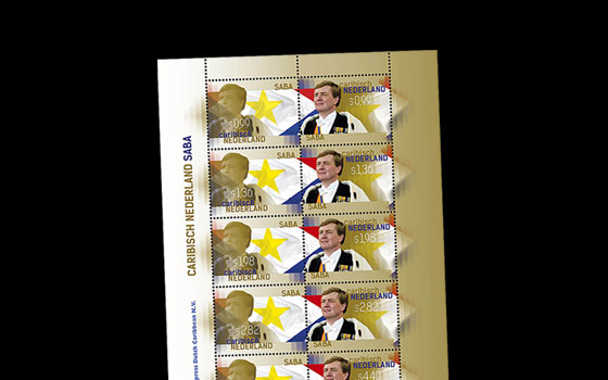 King Stamp 2015 (Saba)