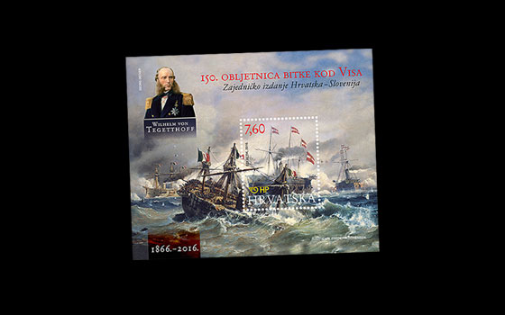 150th Anniversary of the Battle of Vis (Lissa) - Joint Issue Croatia - Slovenia SI