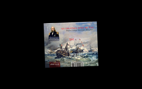 150th Anniversary of the Battle of Lissa - Joint Issue Croatia SI