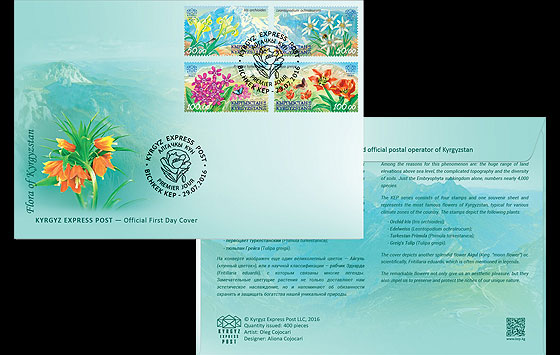 Flora of Kyrgyzstan First Day Cover