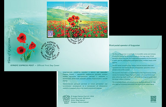 Common Poppy First Day Cover