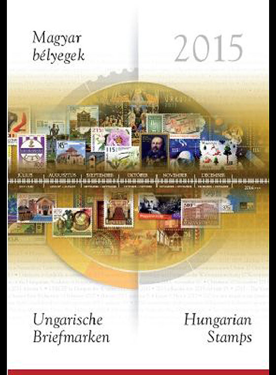 Year Set 2015 Annual Product