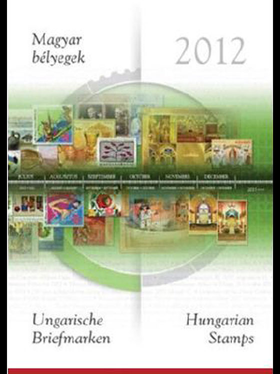 Year Set 2012 Annual Product