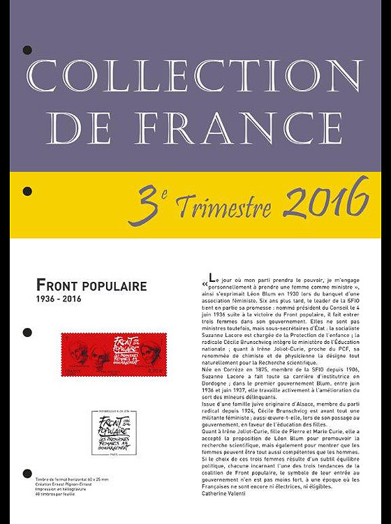 French Collection 2016 - Quarter 3 Annual Product