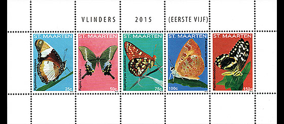 Butterflies I - 2015 Miniature Sheet