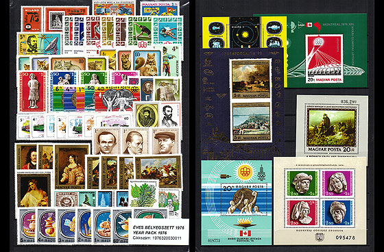 Year Set 1976 Annual Product