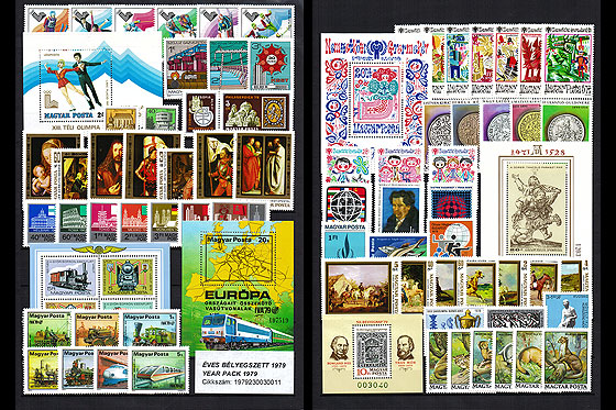 Year Set 1979 Annual Product