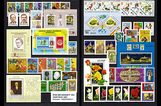 Year Set 1982 Annual Product