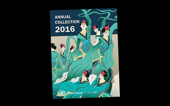 Annual Collection Folder 2016 (New York)