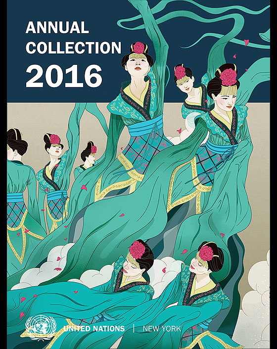 Annual Collection Folder 2016 (New York) Year Collections