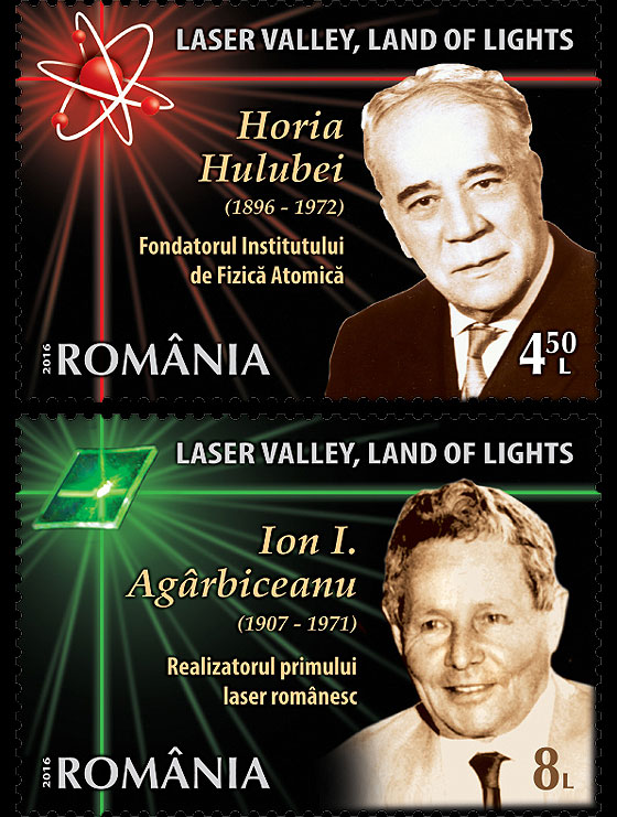 Beyond the frontiers of knowledge, Laser Valley – Land of Lights Set