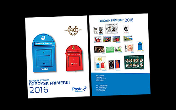 Year Pack 2016