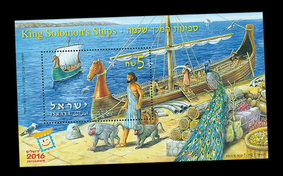 King Solomon's Ship