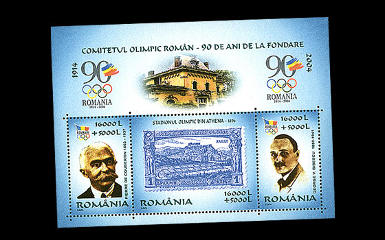 90 years since the foundation of the Romanian Olympic Committee SI