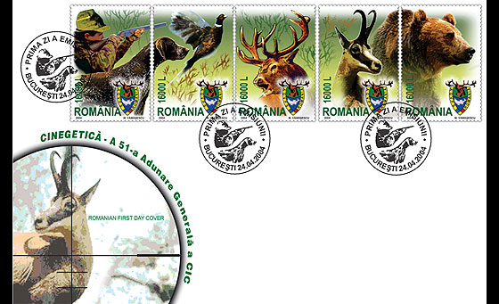 Cynegetics – The 51st General Assembly of the International Council for Game and Wildlife Conservation First Day Cover