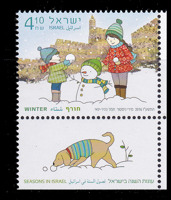 Seasons in Israel - Winter Set