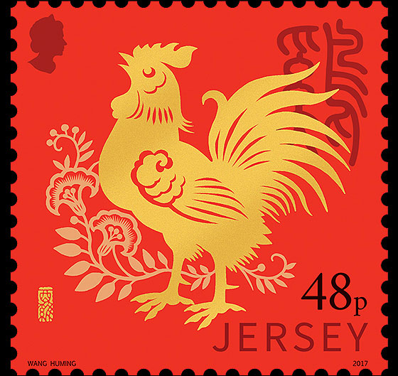 Lunar New Year – Year of the Rooster Set