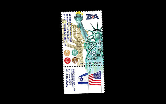 120 Years of the Zionist Organization of America SI