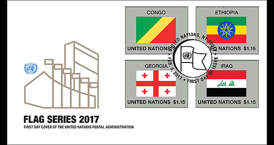 2017 Flag series (Sheet 53) First Day Cover