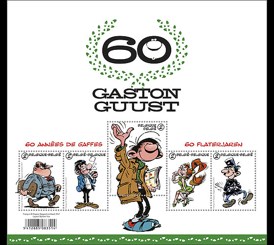 Gaston Lagaffe 60 years Miniature Sheet