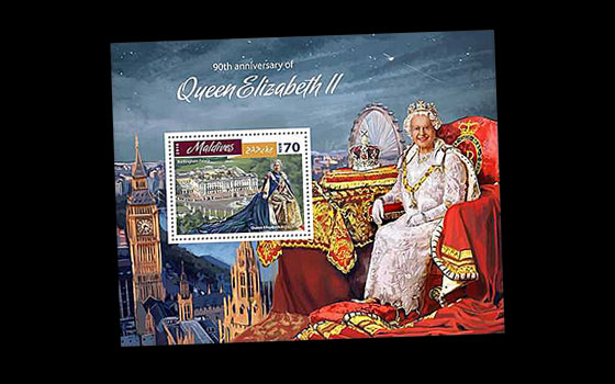 90th Anniversary of Queen Elizabeth II SI