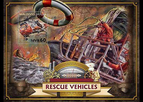 Rescue Vehicles Miniature Sheet